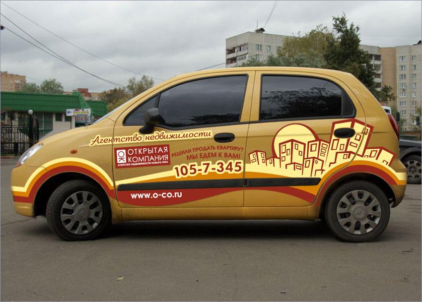 реклама на легковых авто с фото